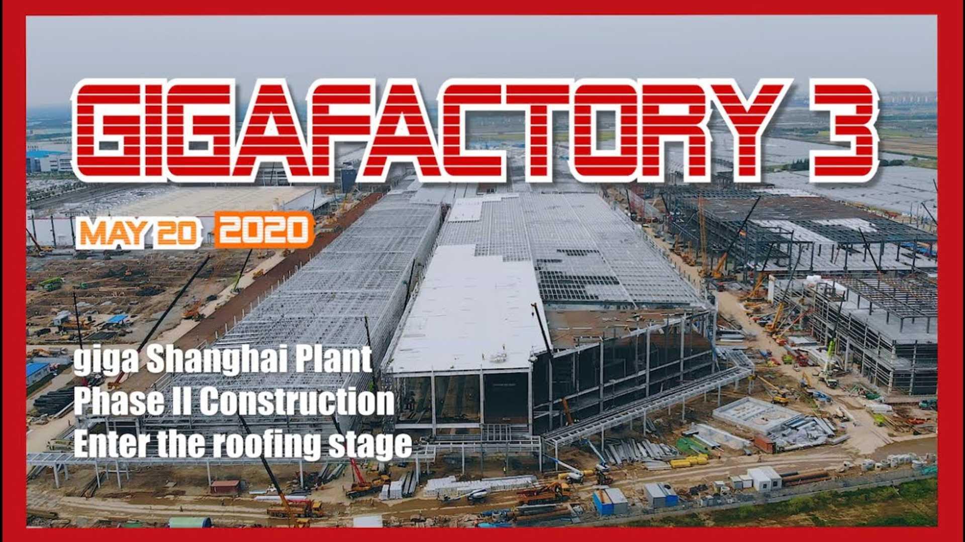 Тесла Гига Шанхай Строительство Строительство 20 мая 2020 года: видео