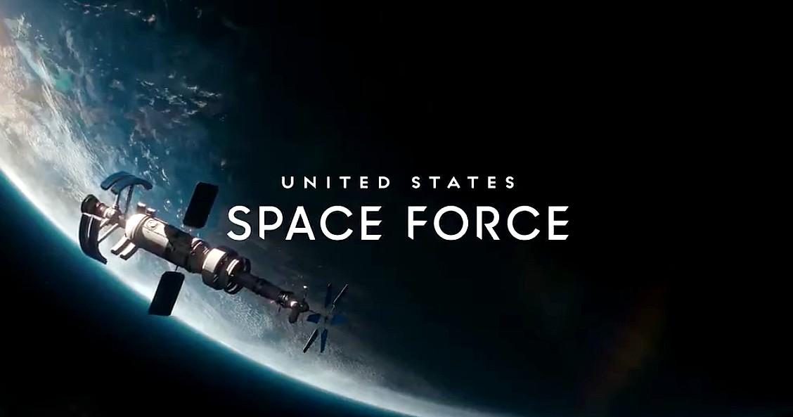 Космические силы США уже думают о космической войне