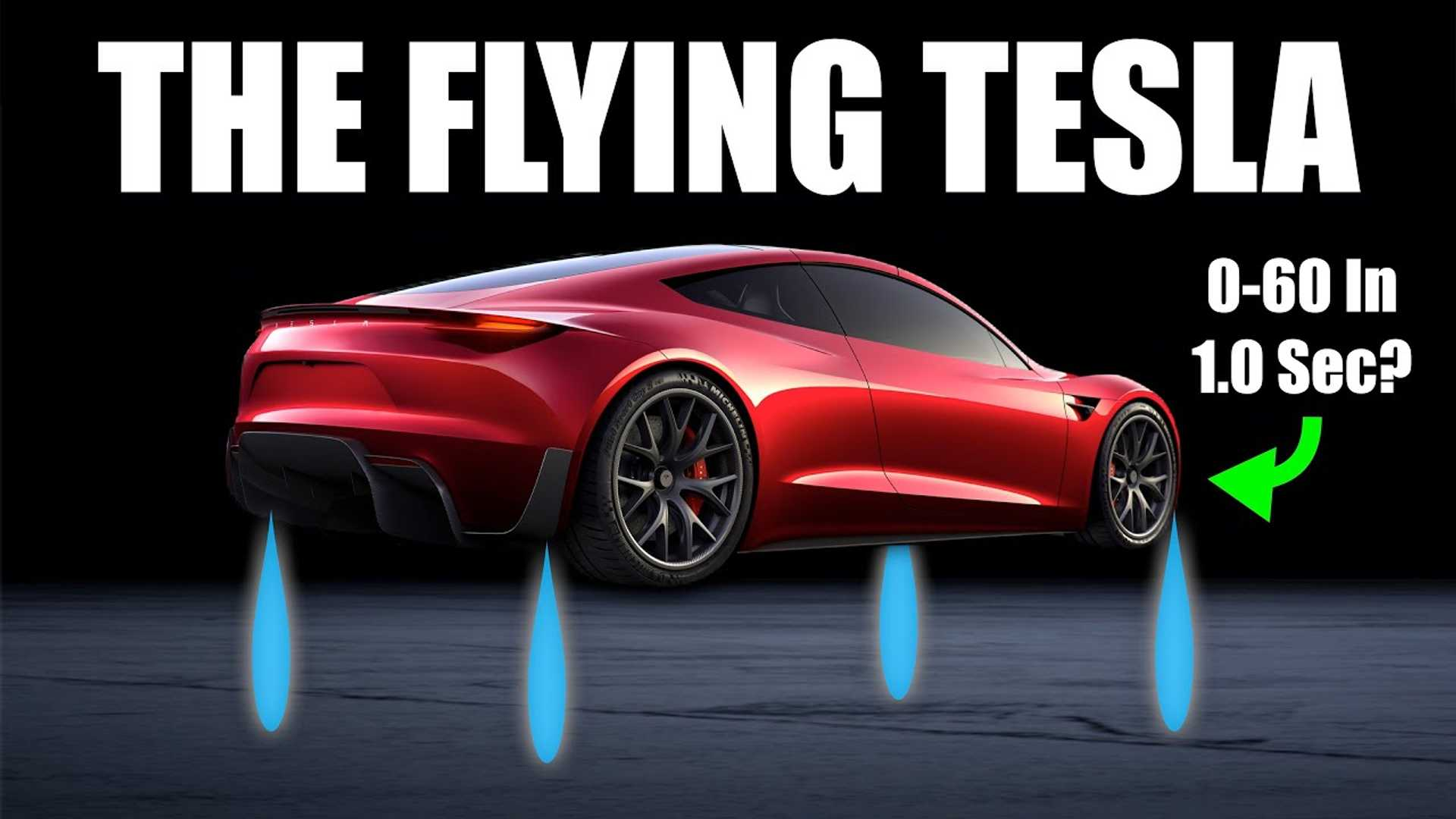 Может ли родстер Tesla действительно иметь ракетные двигатели? Как они будут работать?
