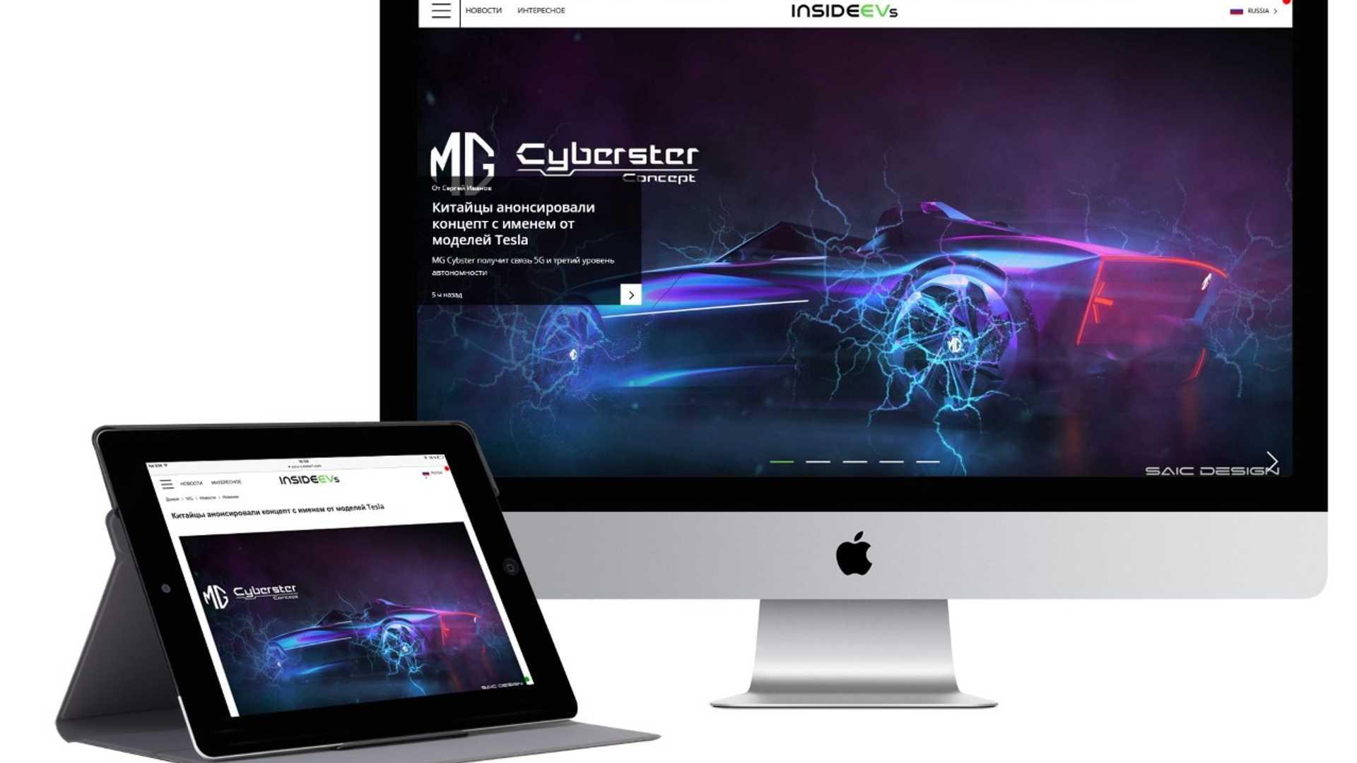 Motorsport Network объявляет о запуске InsideEVs Россия