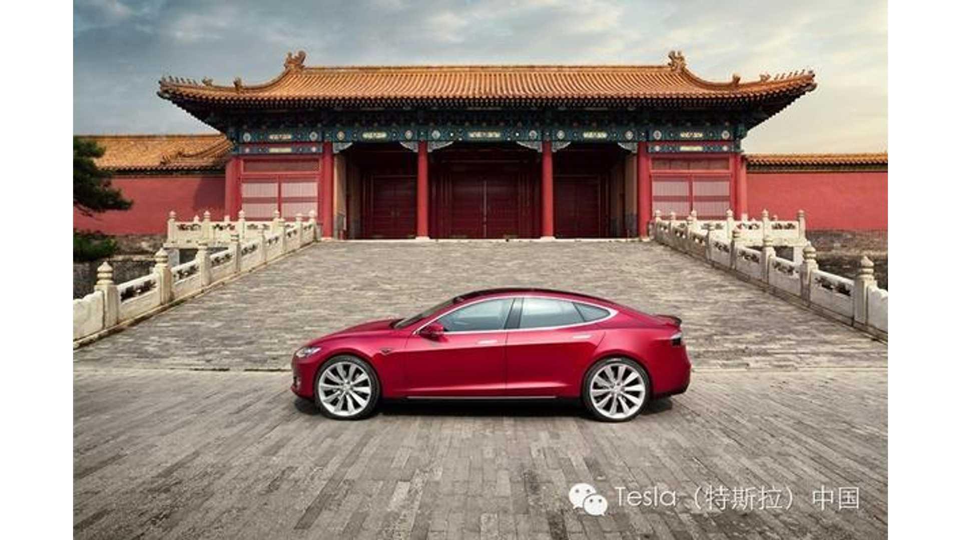 Тесла Просил, Никто К Конструкции Компактную Модель Для Китая