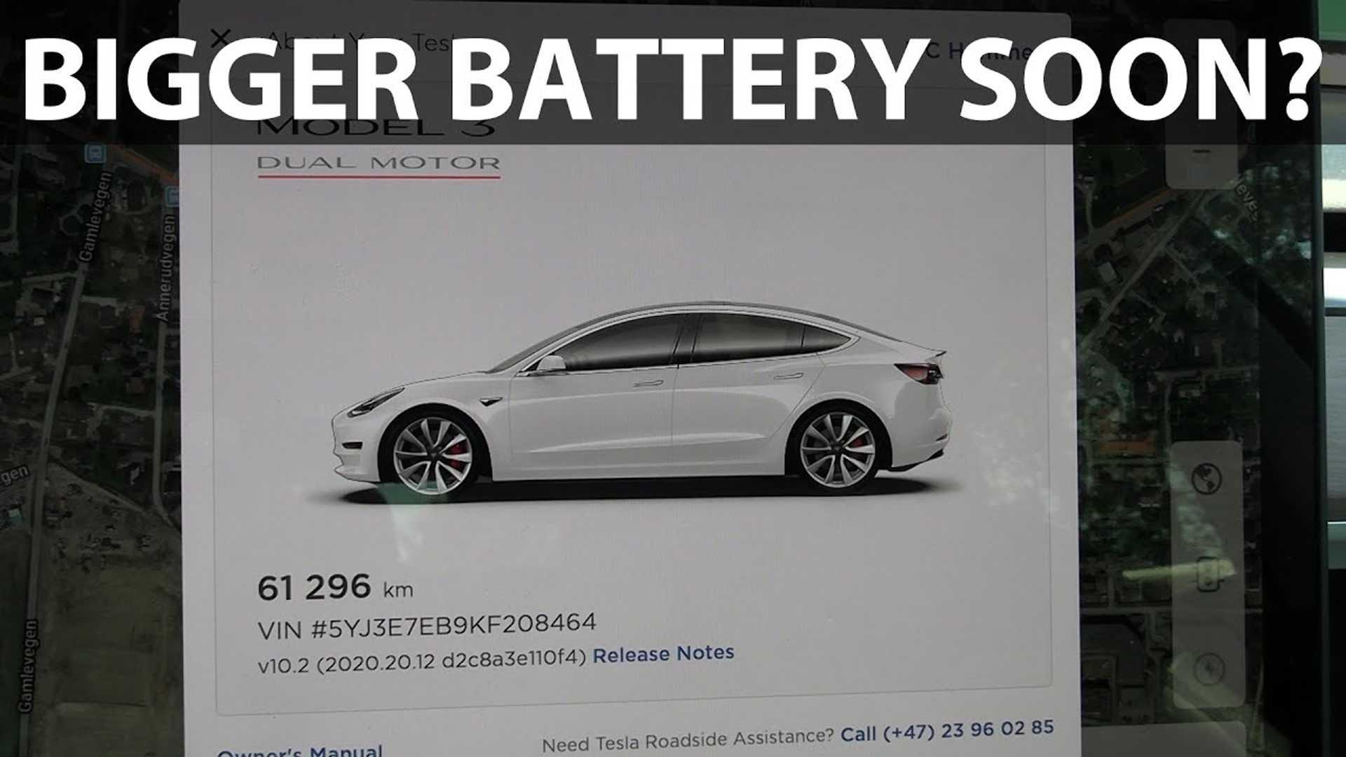 Сообщается, что Tesla увеличивает максимальный размер батареи до 205 кВтч в программном обеспечении