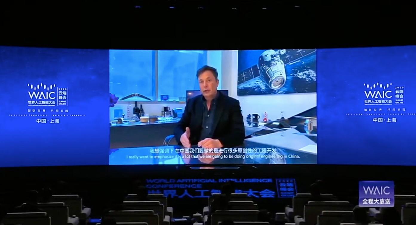 Элон Маск из Tesla рассказывает об автопилоте и автономии 5-го уровня на конференции AI в Китае