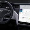 Tesla запускает бесплатную трехмесячную подписку на Sirius XM