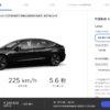 Модель 3 начального уровня Tesla China теперь дешевле, чем ее аналог в США