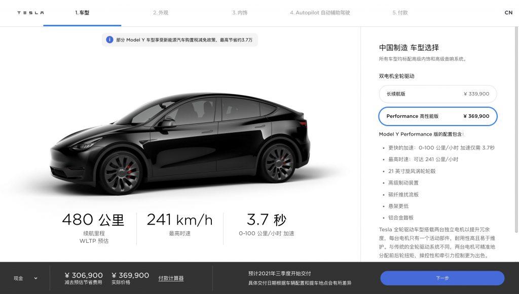 Цена Tesla Model Y в Китае объявлена, когда Giga Shanghai начинает массовое производство