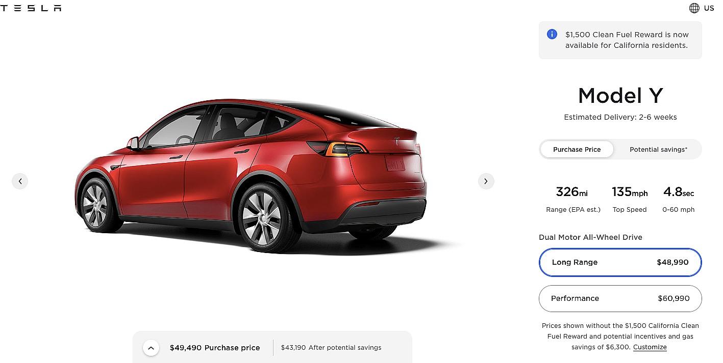 Tesla снижает цены на Model Y и Model 3, сокращая ценовой разрыв с газовыми автомобилями
