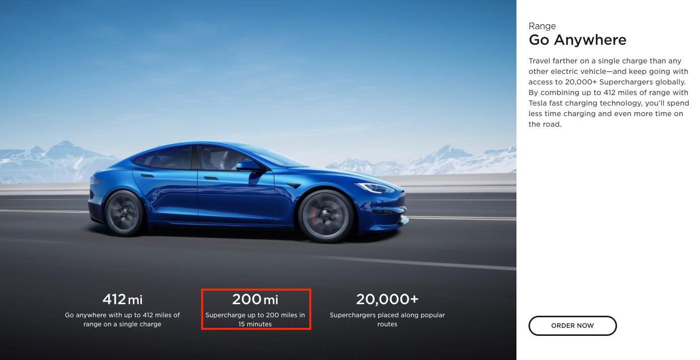 Обновление Tesla Model S обеспечивает максимальную скорость зарядки даже без 4680 ячеек