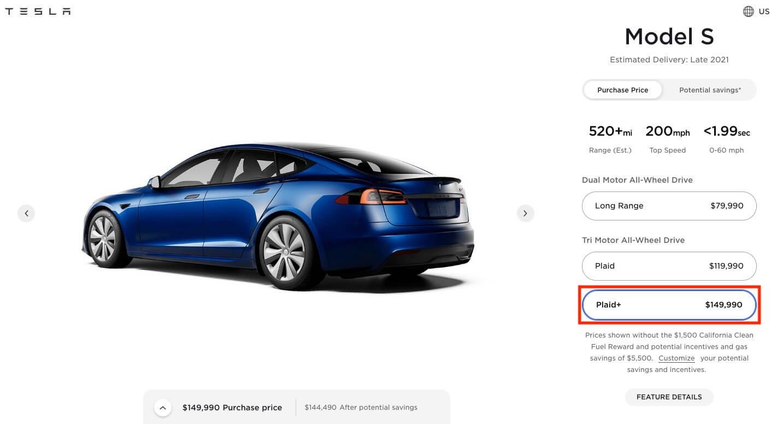 Tesla Model S Plaid + получает повышение цены на 10000 долларов