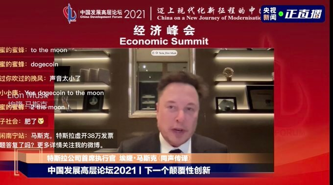 Илон Маск отвечает на сообщения о запрете Tesla военными Китая по соображениям безопасности