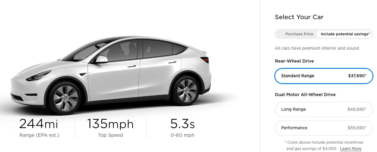 Модель Y в стандартной комплектации в настоящее время недоступна - Tesla Motors Club