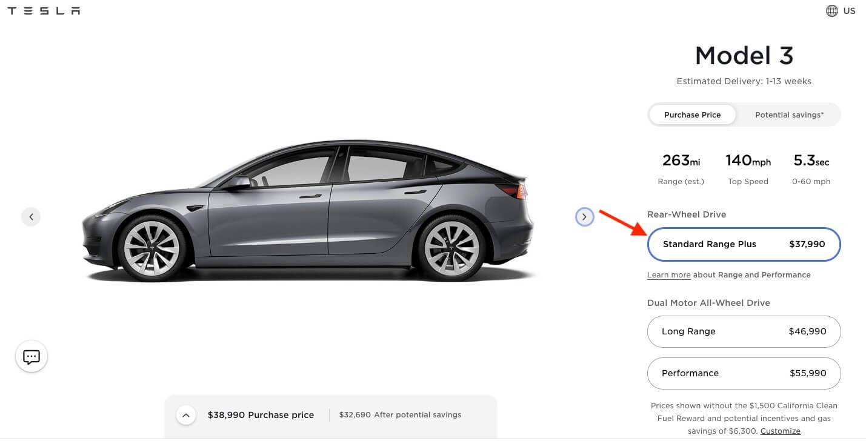 Tesla Model 3 получает повышение цены на 500 долларов в связи с толчком в конце первого квартала