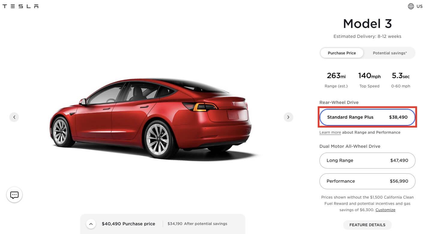 Tesla Model 3 и Model Y переживают последний раунд роста цен