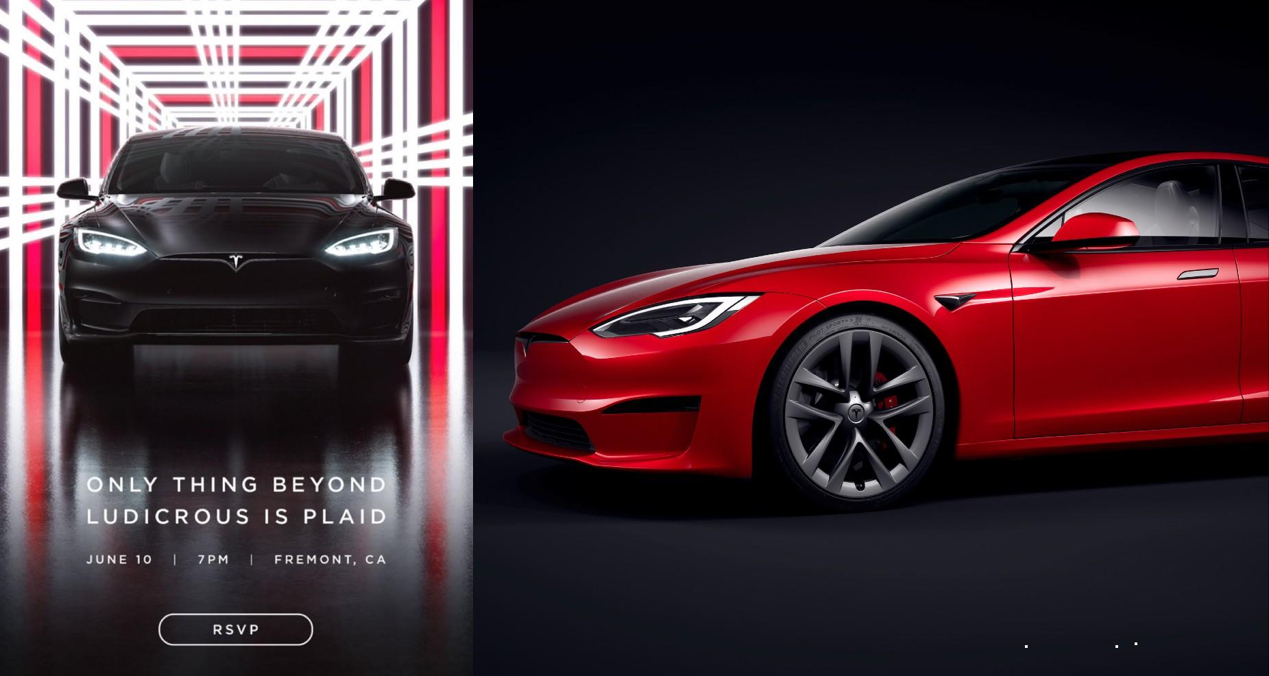 Мероприятие по доставке Tesla Model S Plaid приглашает к выпуску