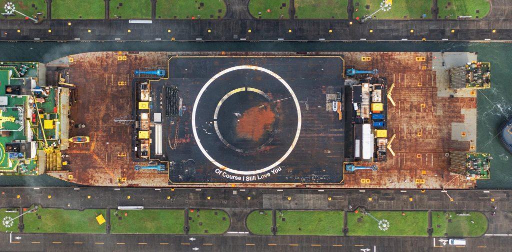 Корабль-дрон SpaceX совершил 5000-мильное путешествие из Флориды в Калифорнию