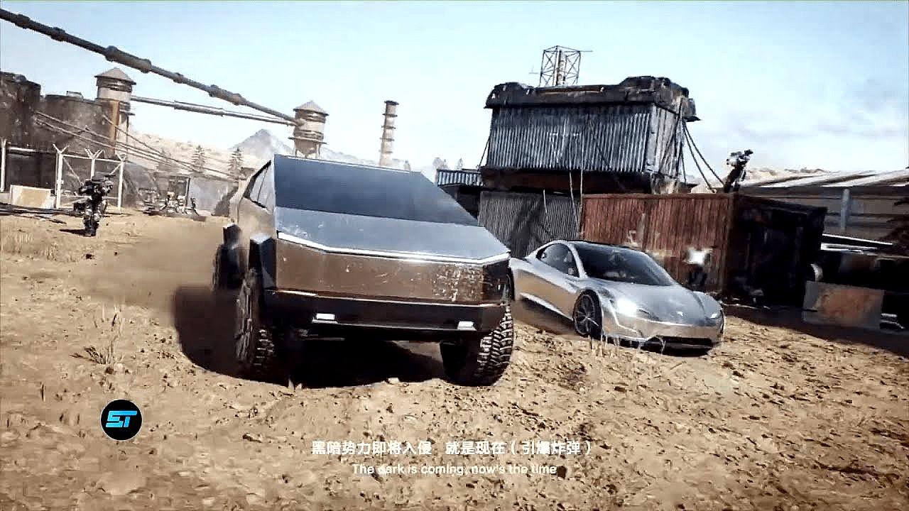 Tesla Cybertruck и новая звезда Roadster в совершенно безумном игровом трейлере